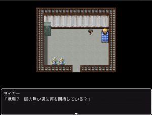 未来からのキャットライン_ゲーム世界1