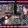 はるうられに続け!売春管理・娼館経営シミュレーションゲームまとめ【エロSLG】
