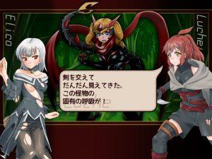 野に咲く工房と黒き竜_戦闘2
