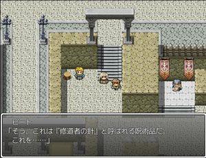 メリディスの剣 ~革命の都と執行官の少女~_ファンタジー2