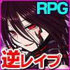 女子校生サクラの貧乏奮闘記が118円(ただし英語)、Sprite Hills最新作のアップデート情報、他、今日のエロRPGニュース