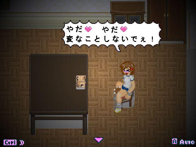 【エロADVレビュー】異次元屋敷怪異録(製品版)
