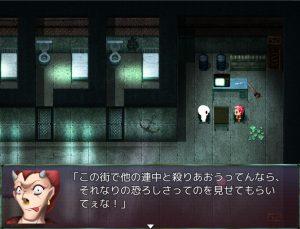 IOB2~怒りのオカルト部長~_マフィア3