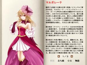 モンスター娘百欄Vol.1_図鑑1