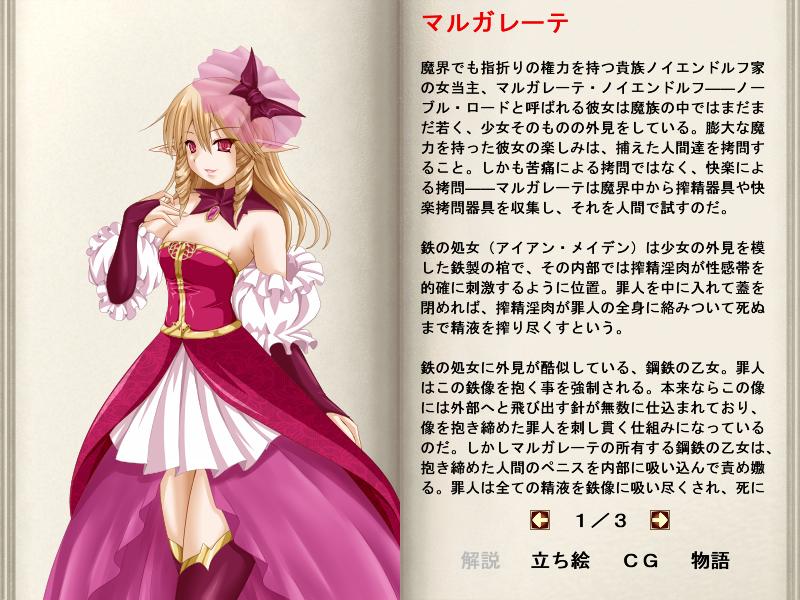 【エロADVレビュー】モンスター娘百欄Vol1(製品版)