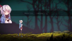アルプスと危険な森_アルプス6