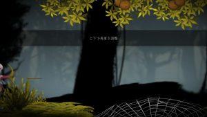 アルプスと危険な森_イベント2