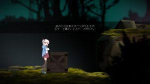 アルプスと危険な森_箱1
