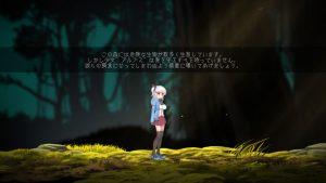 アルプスと危険な森_オープニング3