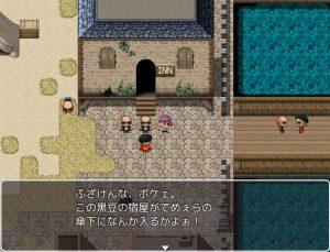 フランと罪人の島_NPC3