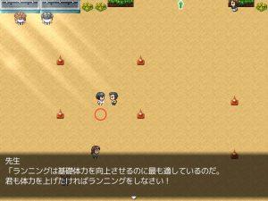 エンジェリックフォース・ユキ_エリア3