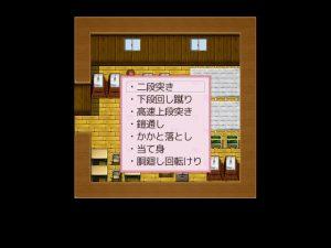 エンジェリックフォース・ユキ_空手4