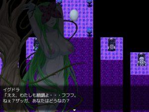エンジェリックフォース・ユキ_ストーリー2