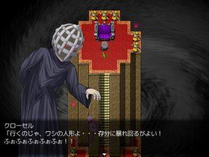エンジェリックフォース・ユキ_ストーリー3