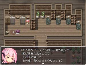 フランと罪人の島_闘技場編淫乱後会話3