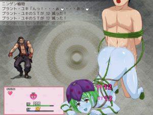 エンジェリック・フォース・ユキ_悪堕ち4