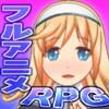 happypink、TeamKRAMA新作リリース、あぶらそば日和、木工用ノスタルジィが次回作情報公開など今日のエロRPGニュース