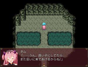淫魔ネムのChuChu精液探検記_スライム3