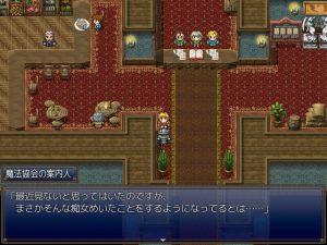 アイドル魔法剣士フィーリア_衣装3