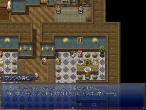 アイドル魔法剣士フィーリア_酒場3