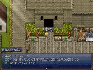 アイドル魔法剣士フィーリア_予告1