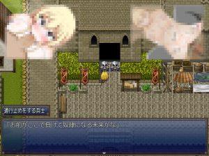 アイドル魔法剣士フィーリア_予告2