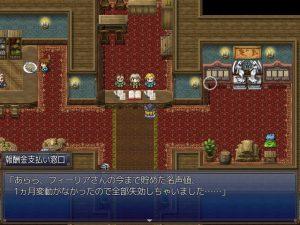 アイドル魔法剣士フィーリア_弱化設定3