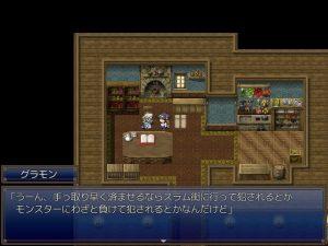アイドル魔法剣士フィーリア_弱化設定4