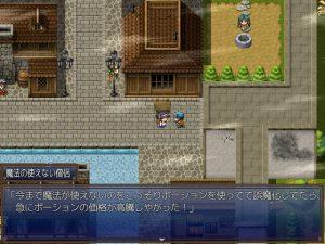 アイドル魔法剣士フィーリア_弱化設定1