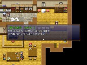 GranEndeII_食事1