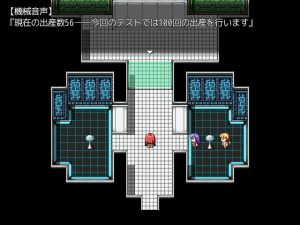 ナイトメアガールズ_ダンジョン3