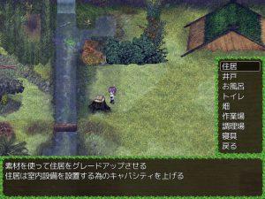 無人島生活RPG ~オタサーの姫と三人の賢者~_協力1