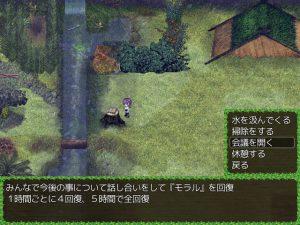 無人島生活RPG ~オタサーの姫と三人の賢者~_協力2