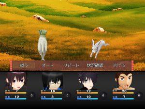 無人島生活RPG ~オタサーの姫と三人の賢者~_バトル1