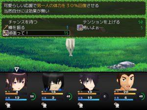 無人島生活RPG ~オタサーの姫と三人の賢者~_バトル2