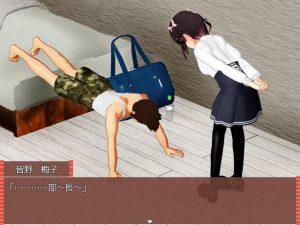 無人島生活RPG ~オタサーの姫と三人の賢者~_ぶりっ娘1