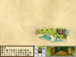 無人島生活RPG ~オタサーの姫と三人の賢者~_ダンジョン1