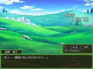 無人島生活RPG ~オタサーの姫と三人の賢者~_ダンジョン2