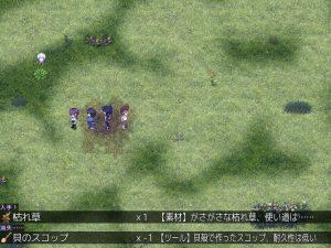 無人島生活RPG ~オタサーの姫と三人の賢者~_ダンジョン3