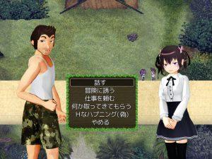 無人島生活RPG ~オタサーの姫と三人の賢者~_会話1