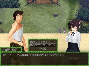 無人島生活RPG ~オタサーの姫と三人の賢者~_会話2