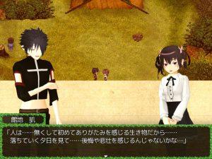 無人島生活RPG ~オタサーの姫と三人の賢者~_会話3