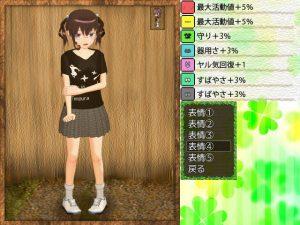 無人島生活RPG ~オタサーの姫と三人の賢者~_着替え6