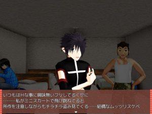 無人島生活RPG ~オタサーの姫と三人の賢者~_男キャラ2