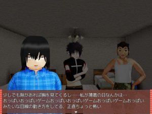 無人島生活RPG ~オタサーの姫と三人の賢者~_男キャラ3