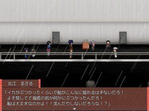 無人島生活RPG ~オタサーの姫と三人の賢者~_遭難1