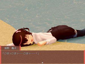 無人島生活RPG ~オタサーの姫と三人の賢者~_遭難4