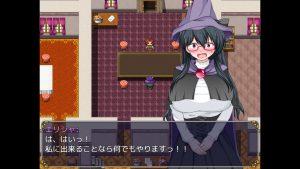 魔術師エリシャのさいみん貸出奮闘記_メイド3
