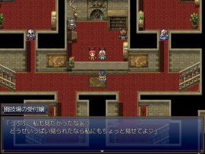 アイドル魔法剣士フィーリア -羞恥まみれな転落人生-_闘技場3