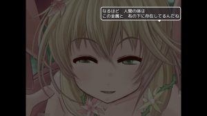 ONE BATTLE_エロアニメーション3